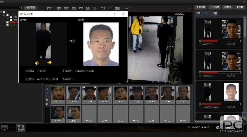 人脸识别摄像机